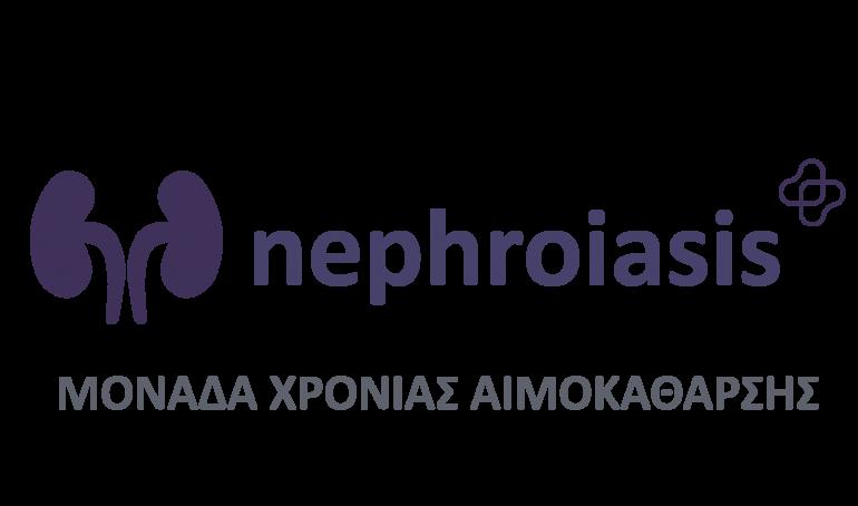 Nephoroiasis
